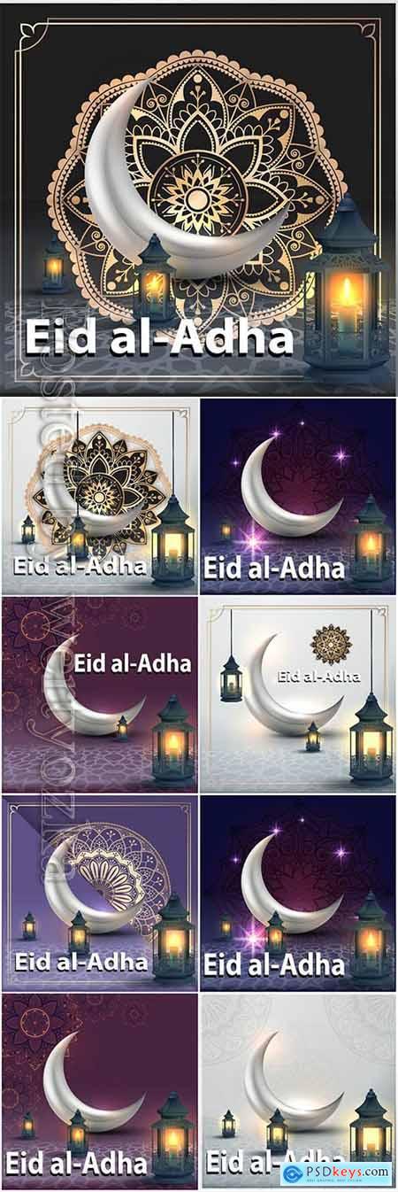 Vector eid al adha simple background