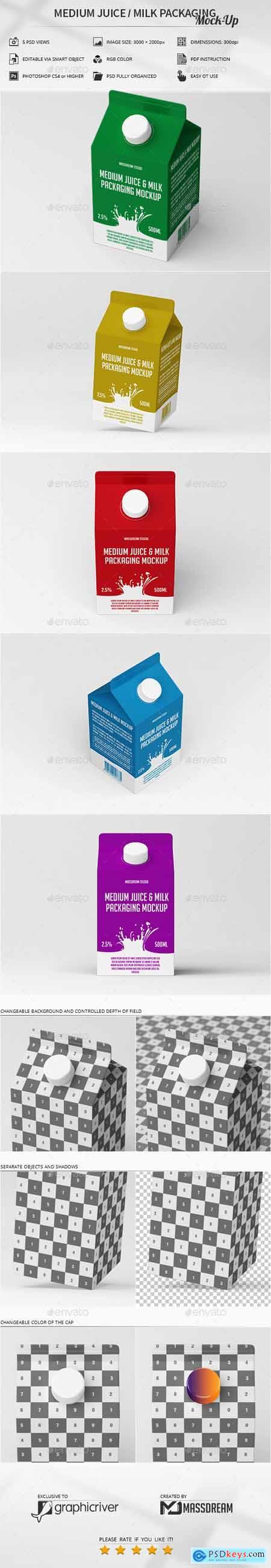 Medium Juice Milk Packaging Mock-Up 25093827