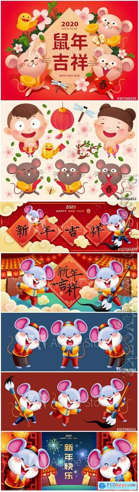 Happy year and Christmas poster of the rat illustration