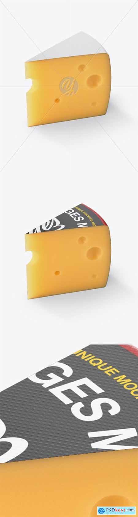 Piece of Cheese Wheel Mockup 51534