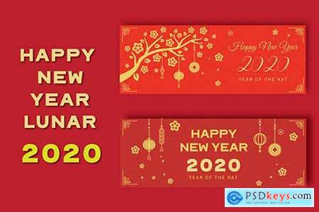 Happy New Year Lunar - Facebook Cover Template
