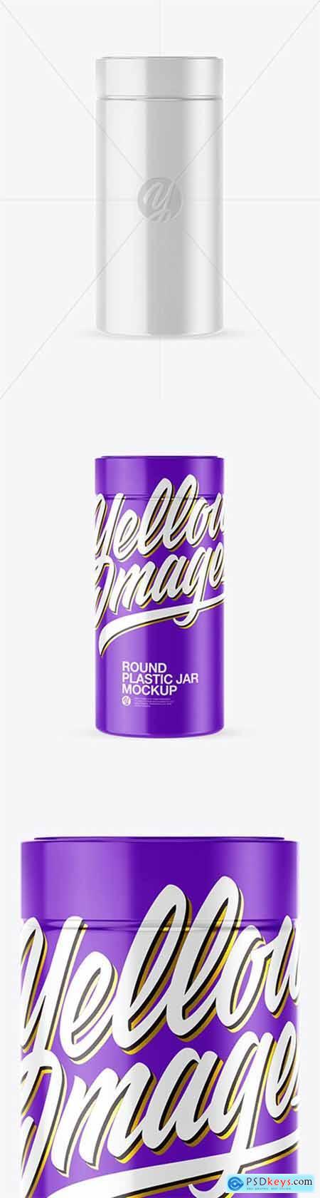 Jar in Glossy Shrink Sleeve Mockup 51857