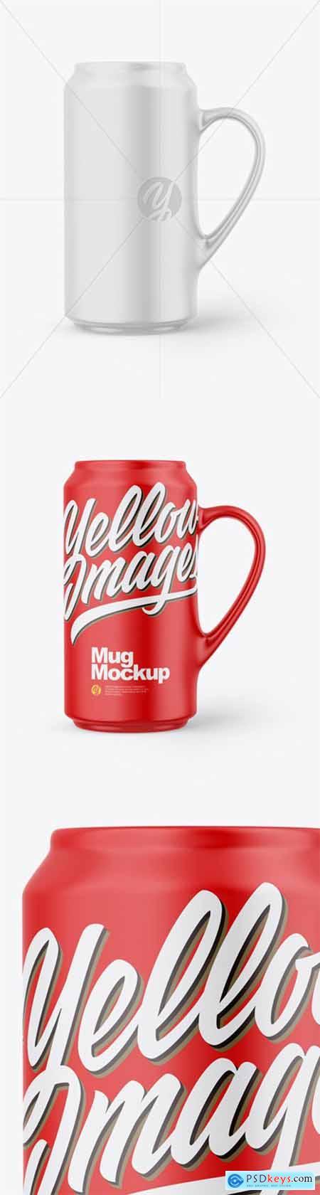 Matte Mug Mockup 51971