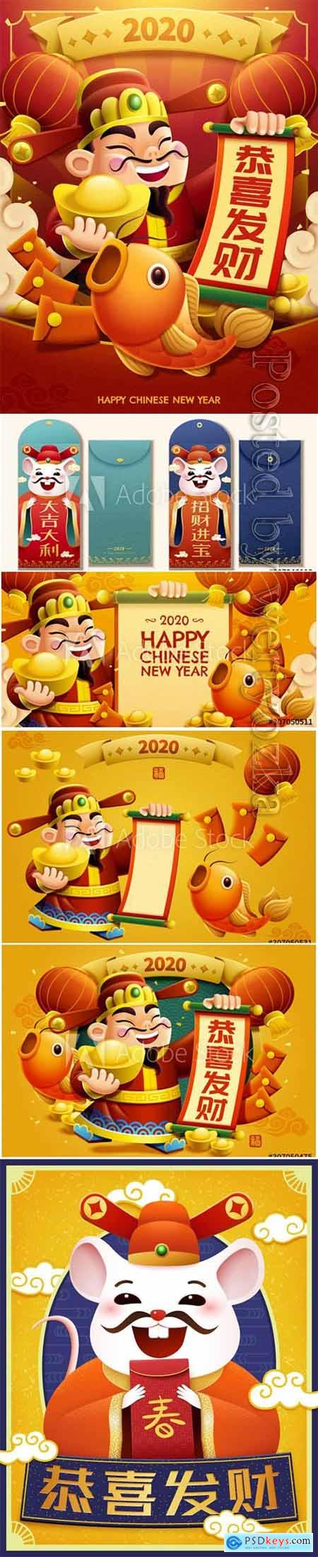 Blessing god of wealth for new year