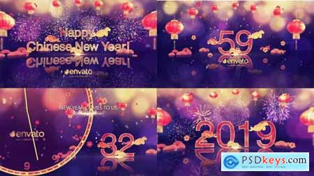 Videohive Final Minute Countdown Chinese New Year 22959821