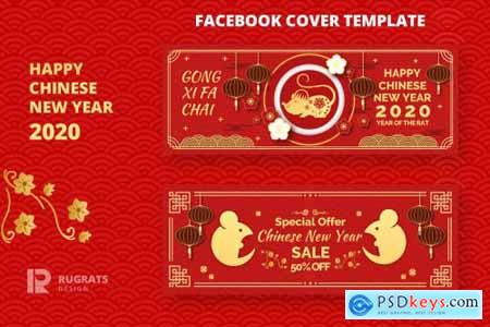 Chinese New Year R1 Facebook Cover Template
