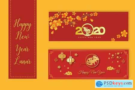 Happy Lunar New Year - Facebook Cover Template v4