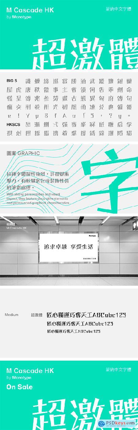 M Cascade HK Font