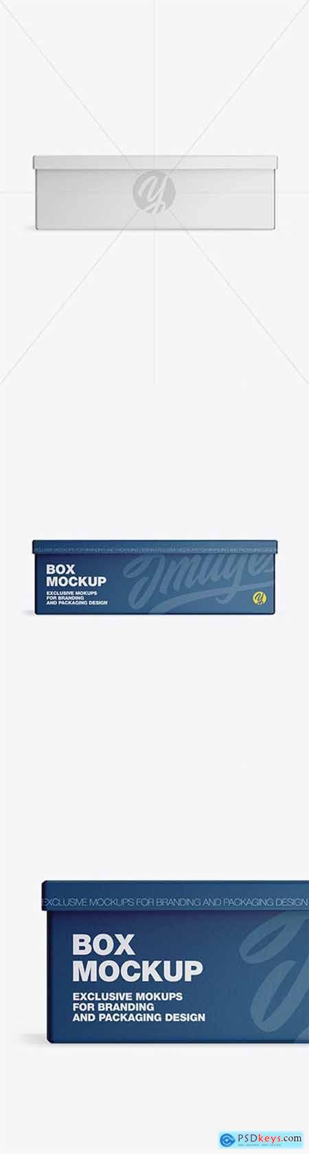 Textured Box Mockup 51063