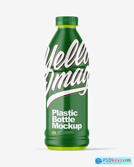 Glossy Plastic Bottle Mockup 51421