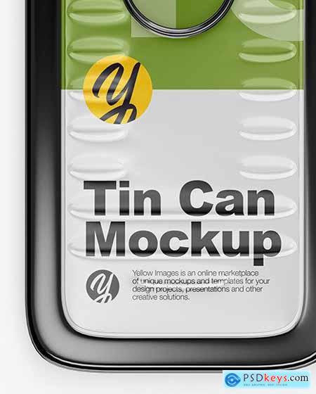 Metallic Tin Can Mockup 51471