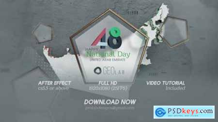 Videohive UAE National Day Template l National Day Celebrations 25196663