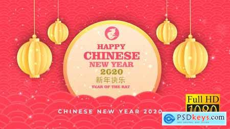 Videohive Chinese New Year 2020 25418384