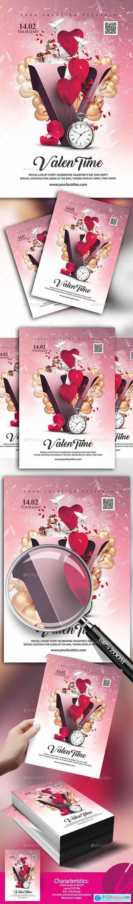 Valentine Flyer 23267992