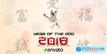 Videohive Chinese New Year 2018 20706699