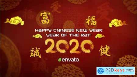 Videohive Chinese New Year Celebration 25550190