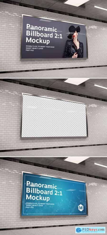 2-1 Aspect Ratio Panoramic Billboard in Underground Mockup 288731009