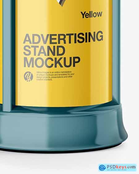 Round Glossy Street Advertising Column 30878