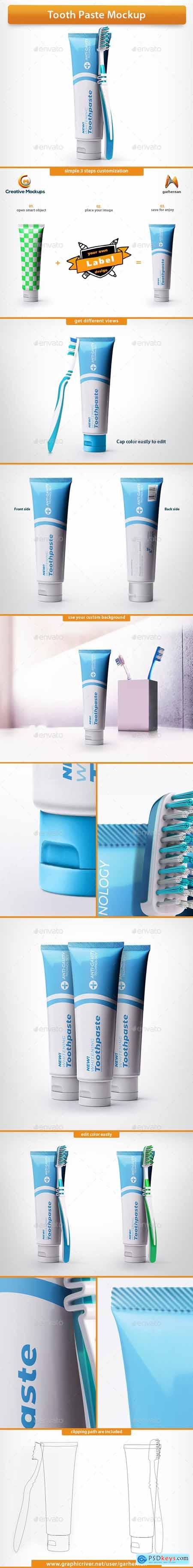 Tooth Paste Psd Mockup 25647243