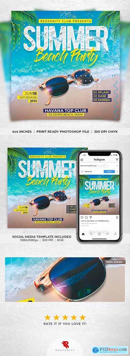 Summer Beach Party Flyer 23787817