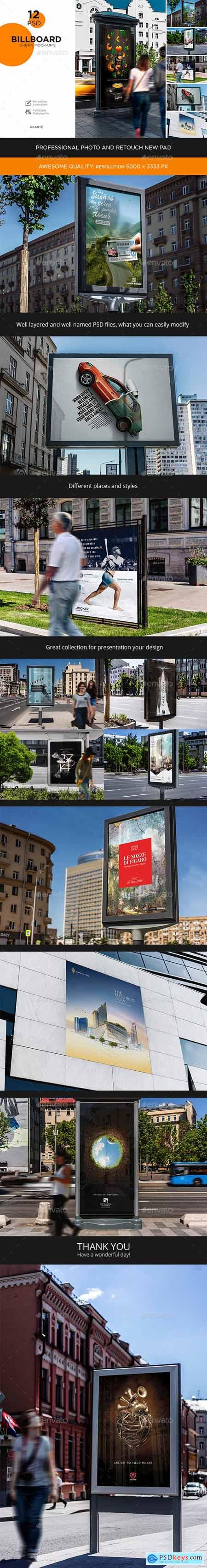 Billboards Urban Mock-Up 23954794