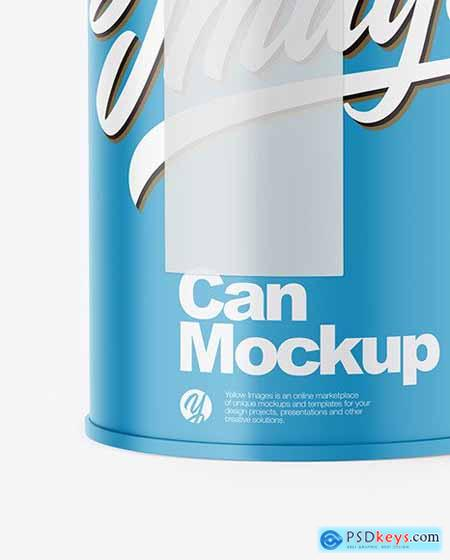Can with Box Mockup 55250