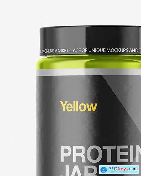 Metallic Protein Jar Mockup 55589