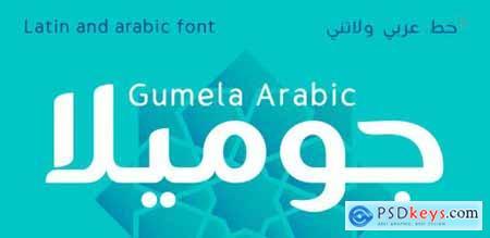 Gumela Arabic Complete Family