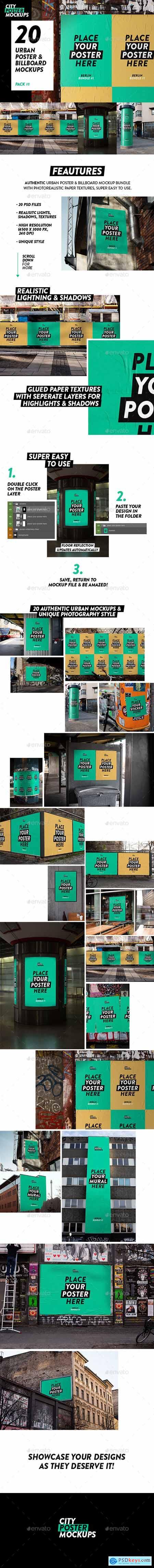 Urban Poster & Billboard Mockup Pack 25623162