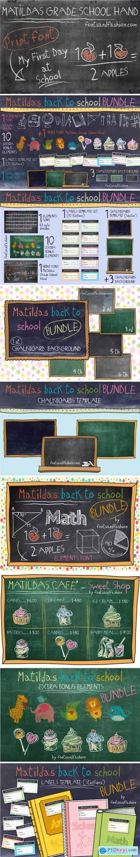 Matildas Back to School Bundle 3039104