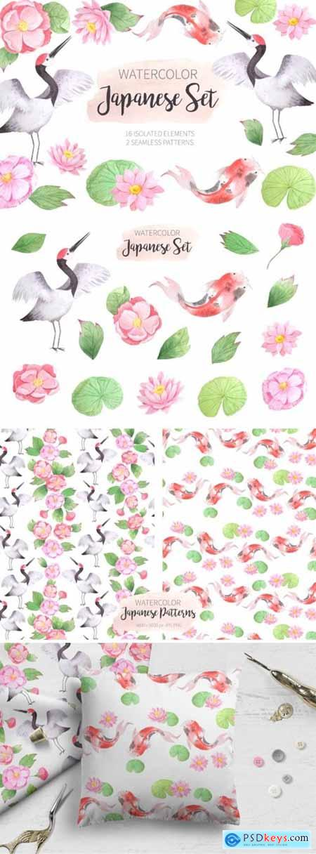 Watercolor Japanese Clipart Set 3515026