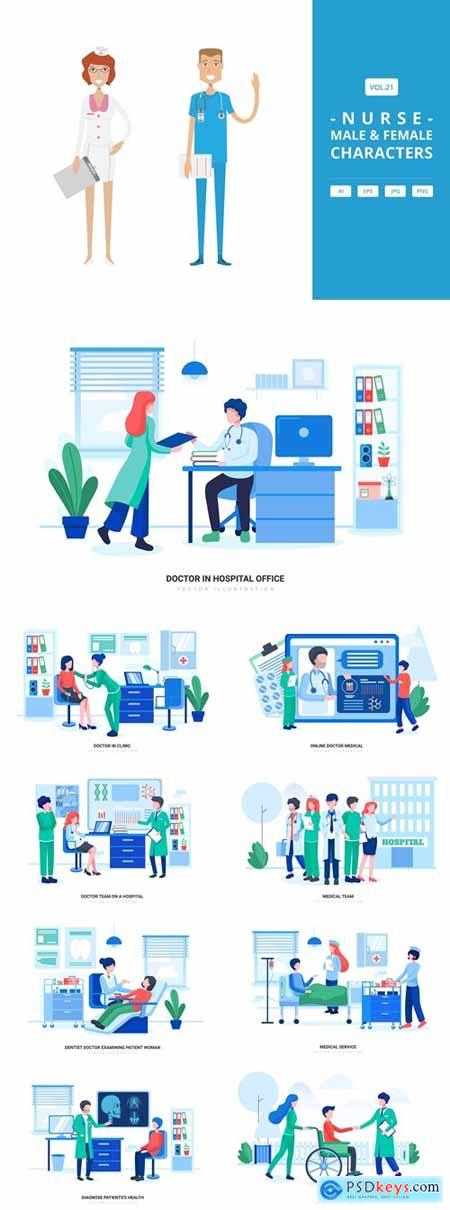 Stock Vector - Hospital Vector Illustration