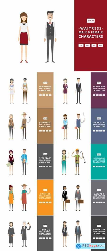Stock Vector - Male & Female Characters