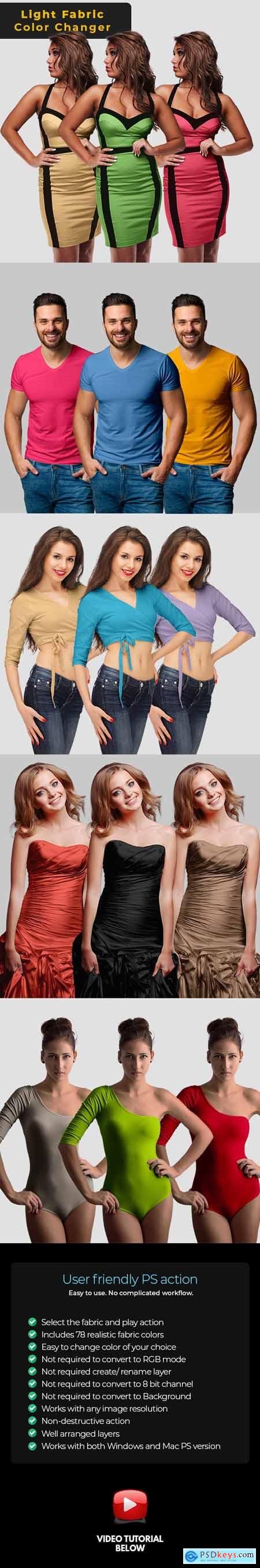 Light Fabric Color Changer - Photoshop Action 26003619