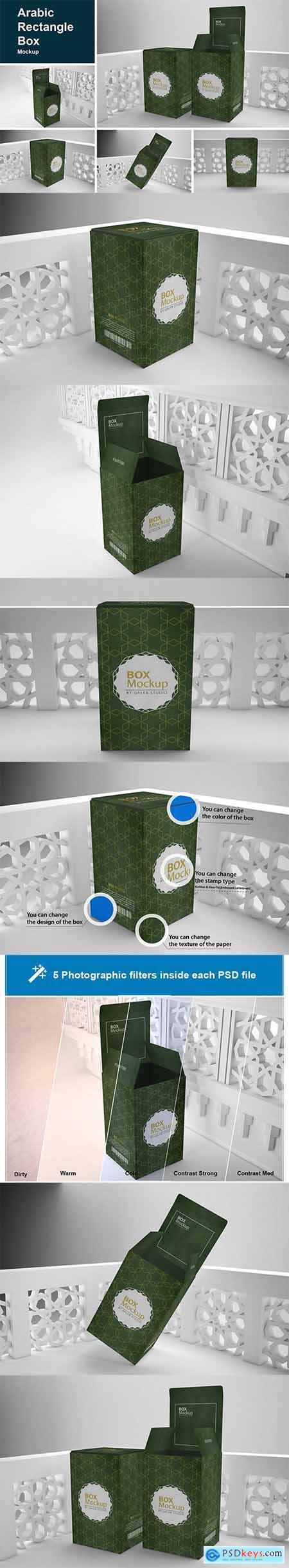 Arabic Rectangle Box Mockup