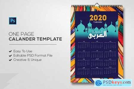 Arabic Calendar Template 4656603