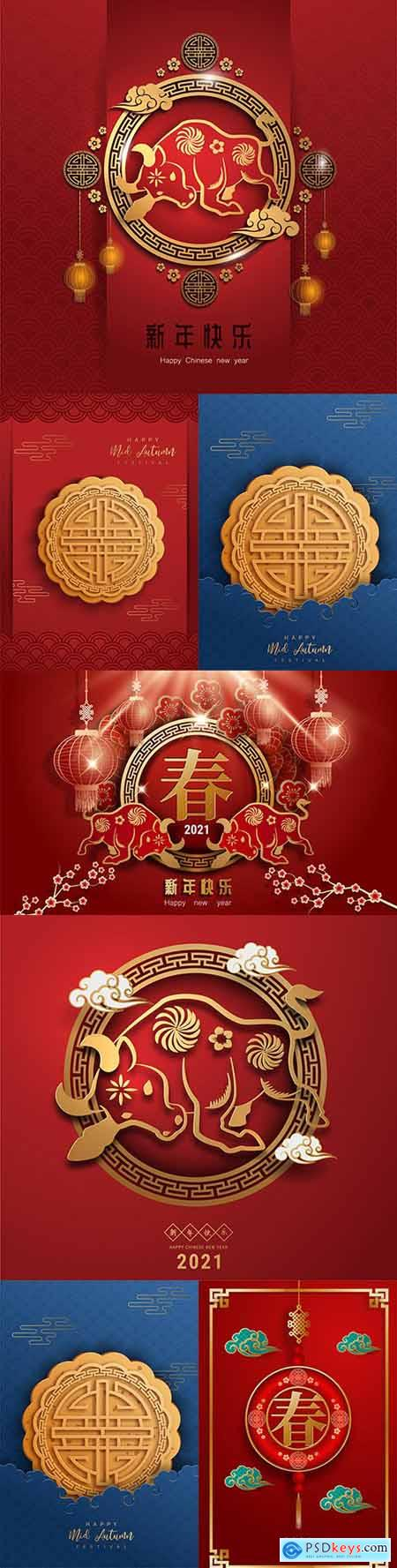 2021 Chinese New Year postcard sign zodiac Bull