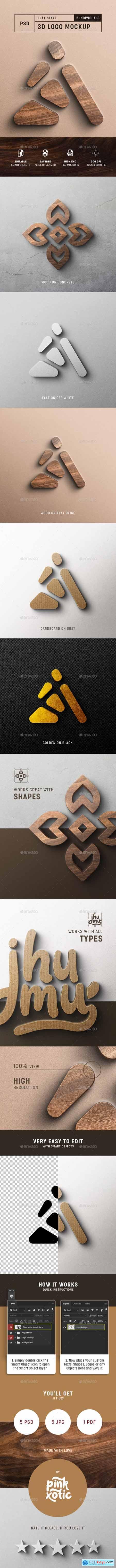 3D Logo Mockup Realistic & Pro Quality - Set of Five 26510224