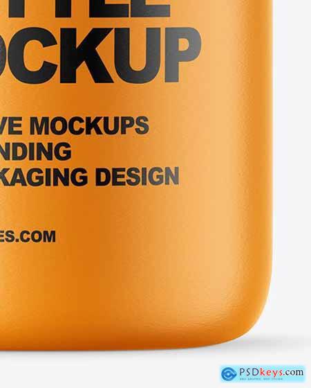 Matte Pills Bottle Mockup 58841