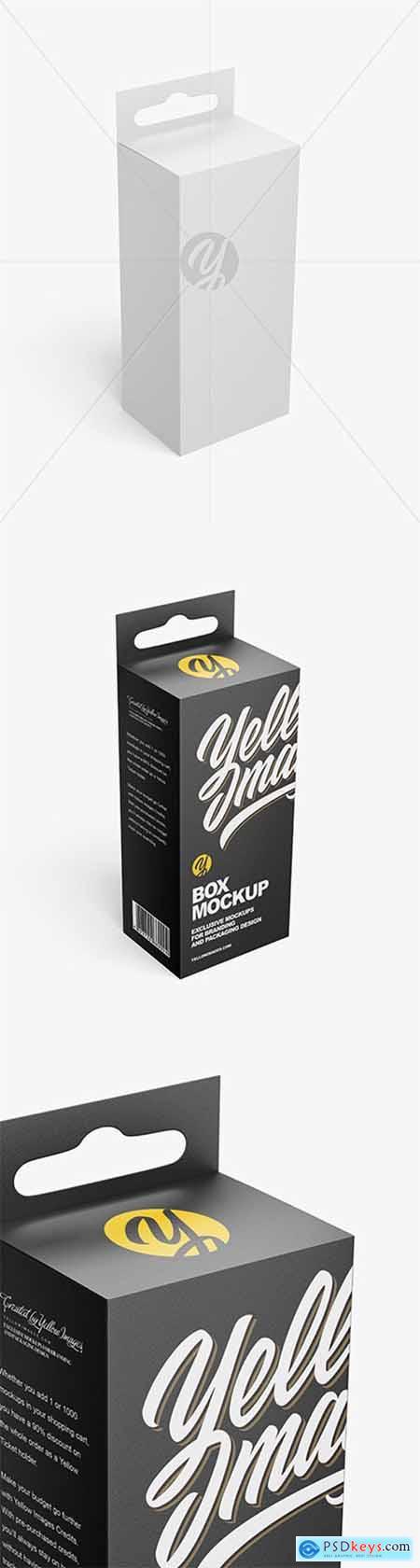 Paper Box Mockup 55472
