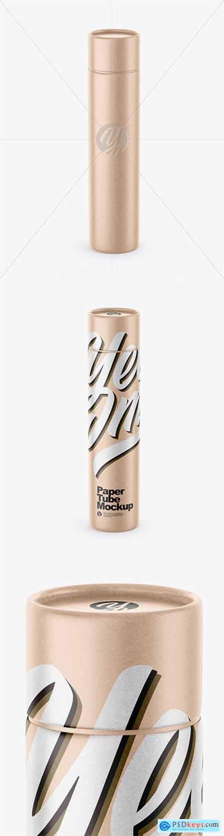 Kraft Paper Tube Mockup 55447