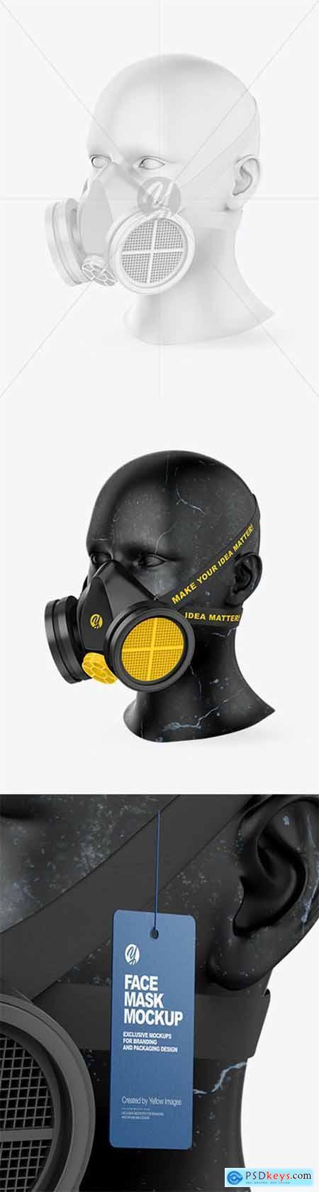 Gas Mask Mockup - Half Side View 60659