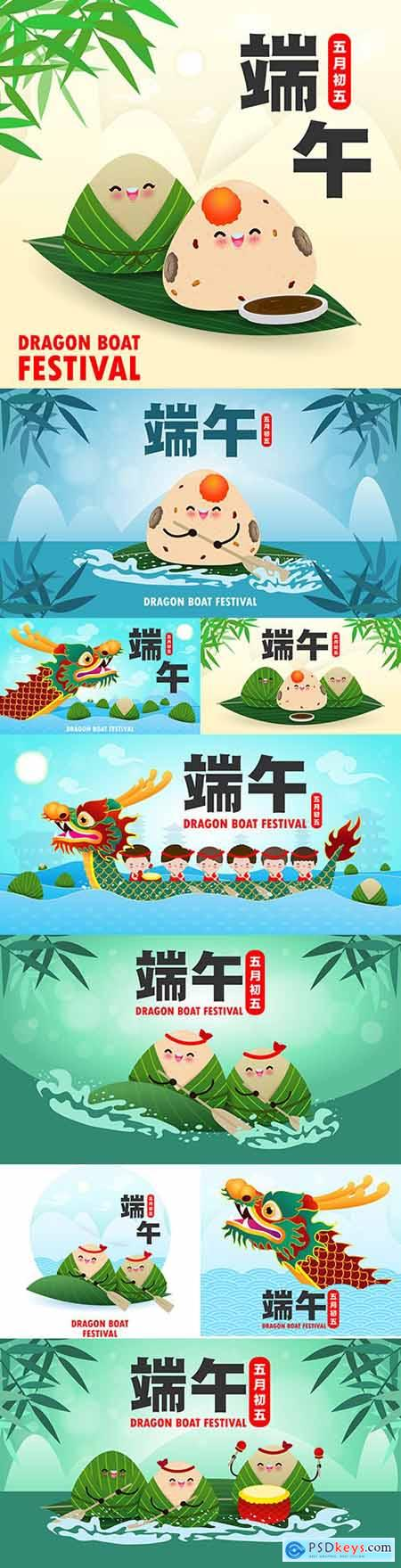 Chinese dragon boat festival with rice claws, cute illustration 3