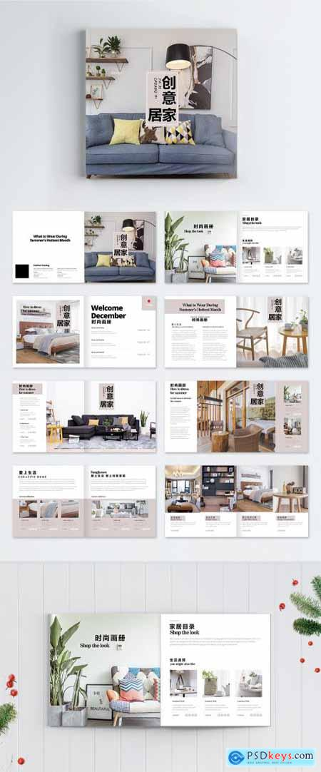 LovePik home picture brochure 400234025