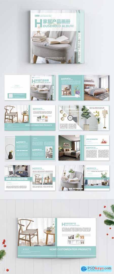 LovePik home product brochure 400235562