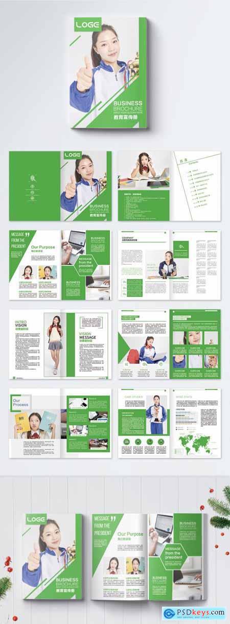 LovePik green small fresh education brochure 400235812