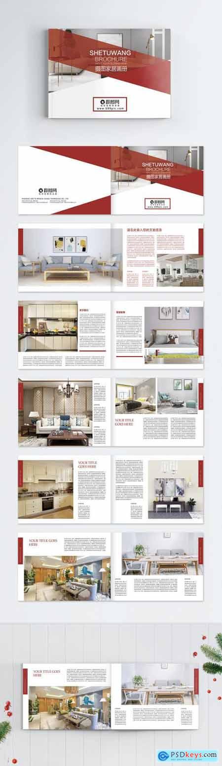 LovePik home life brochure 400235579
