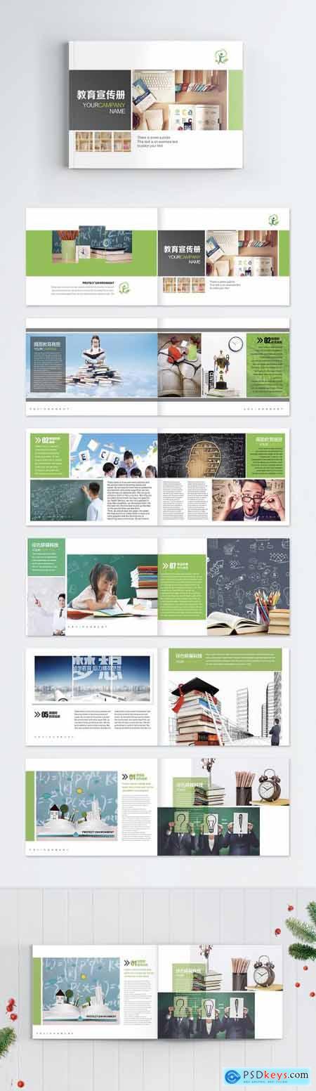 LovePik education schools publicize the whole set of pictures 400235664