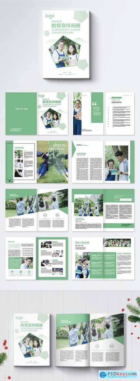 LovePik green small fresh education brochure 400235188