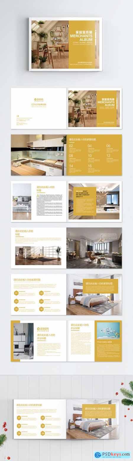 LovePik home life brochure 400234387
